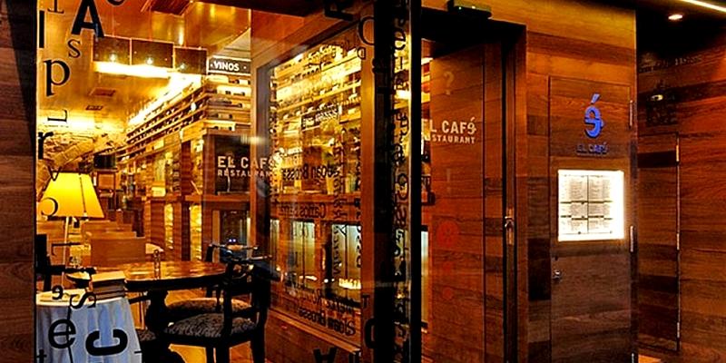 Brunch Cafè de la Casa de les Lletres (ES0 Barcelone)