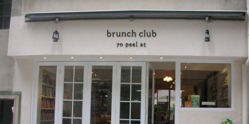 brunch Hong Kong Brunch Club brunch
