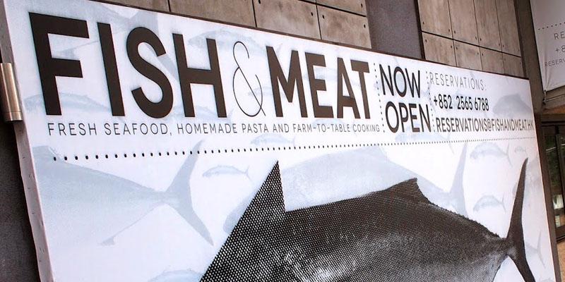 Hong Kong Fish & Meat brunch