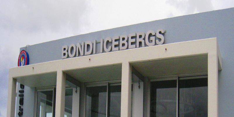 Brunch Icebergs (SDN Sydney)
