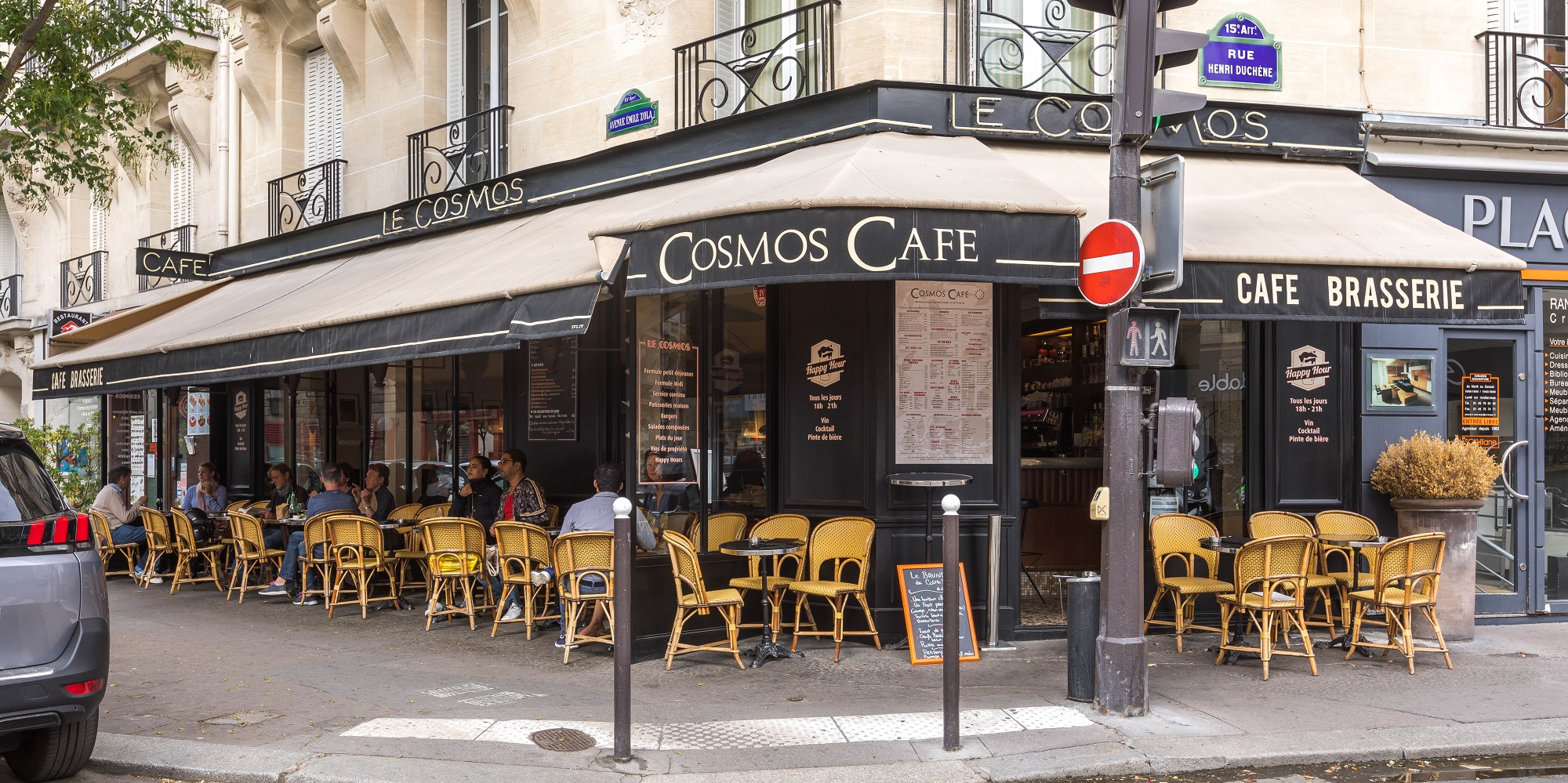 Brunch Cosmos (75015 Paris 15ème)