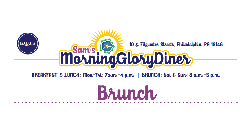 Philadelphia Sam's Morning Glory Diner brunch
