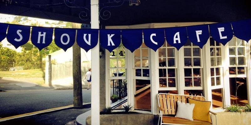 brunch  Shouk Cafe brunch