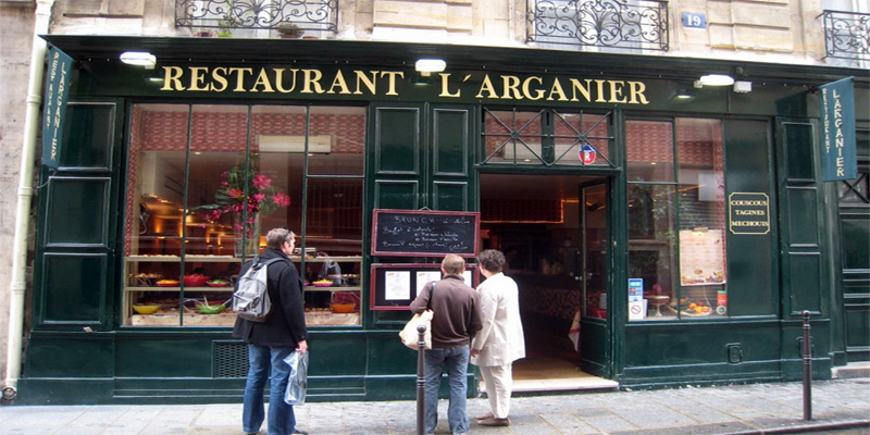 Brunch Arganier (75004 Paris)
