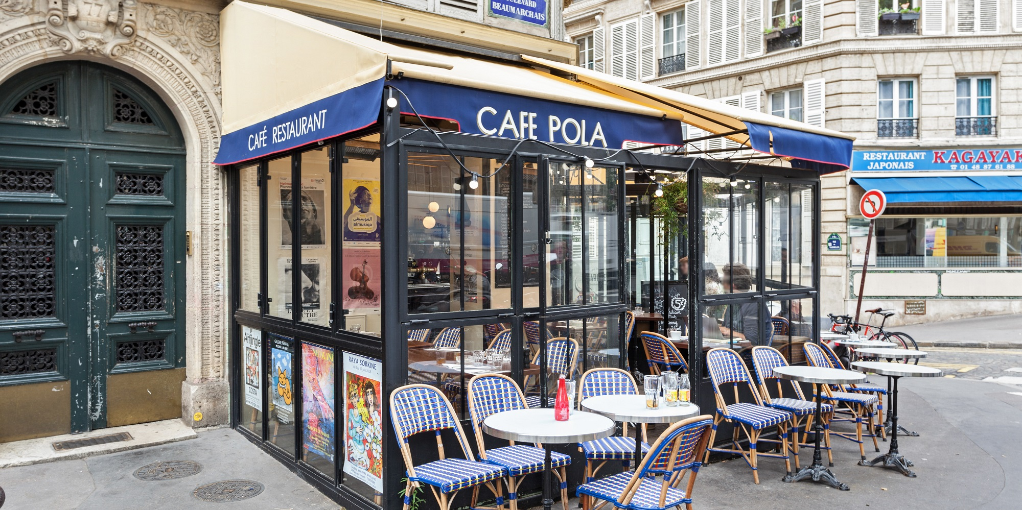 Brunch Café Pola (75003 Paris)